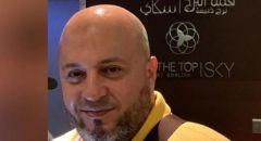 قلنسوة مقتل بكر همام ناطور (43 عاماً) بأطلاق نار