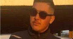 مصرع الشاب امير علي مغيص (20 عاما) من عرب العرامشة بحادث طرق على شارع 8993