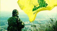 """سلوفينيا تصنف """"حزب الله"""" اللبناني منظمة إرهابية"""