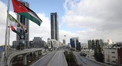 الأردن يسجل أكبر حصيلة إصابات يومية بكورونا منذ بدء التفشي