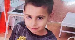 مصرع الطفل حاتم خالد سلامه (5 سنوات) من قلنسوة جرّاء تعرضه للدهس في كفار يونا