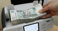روسيا.. توقعات بأن يحقق الاقتصاد الوطني طفرة في النمو