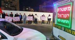 اللد : تظاهرة أمام مركز الشرطة ضد العنف والجريمة