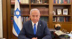 نتنياهو يعلن عن إعادة مواطنة إسرائيلية من سوريا