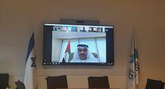 إدارة وزارة الصحة تعقد لقاءً افتراضيًا مع الإمارات للتداول في مجال طب الطوارئ