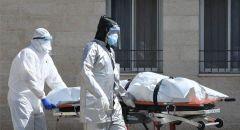 وفاة شابّة (32 عامًا) من قلقيلية متأثرة بإصاباتها بفيروس كورونا