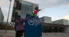 إسرائيل تتسلم رسالة من الجنائية الدولية حول ارتكاب جرائم حرب