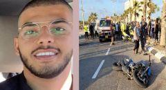 مصرع الشاب حسام نداف في حادث دراجة نارية في عكا