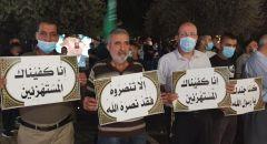 الناصرة في وقفة إحتجاجية حاشدة ضد تصريحات الرئيس الفرنسي ضد الإسلام والرسول