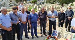 سخنين تحيي ذكرى شهيدي هبة القدس والاقصى ، عماد غنايم ووليد أبو صالح.