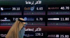 سوق الأسهم السعودية تفتتح تعاملات بداية الأسبوع على هبوط والمؤشر العام يفقد 55 نقطة