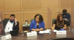 بمبادرة النائبة توما-سليمان: لجنة الداخلية تعقد جلسة خاصة حول ظروف نقل السجناء القاسية