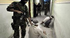 """العراق.. القبض على خمسة عناصر من """"داعش"""" في نينوى"""
