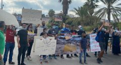 وقفة احتجاجية في جسر الزرقاء بعد الهدم في قرية الصيادين اليوم