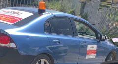 الشرطة - ضبط مواطن من قرية سالم  يقود مركبته الخصوصية وكأنه يقود مركبة طوارئ