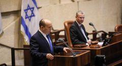 مراسم التصويت على إقامة الحكومة الإسرائيلية الـ36 برئاسة نفتالي بينيت واجواء مشحونة في الكنيست