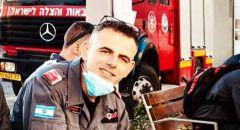وفاة رجل الاطفاء تيمور نواف قبلان اثناء عمله في صفد