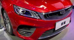 الصين تعلن عن منافس قوي لسيارات Camry!