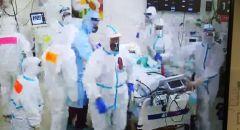 مستشفى رمبام يعلن عن إغلاق قسم الكورونا الأرضي