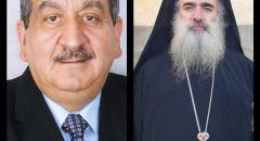 نعي وتعزية بوفاة المناضل والاعلامي الفلسطيني المقدسي جاك خزمو