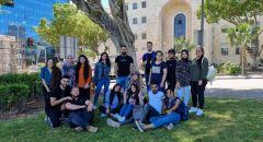"""برنامج القيادة قبل التعليم العالي للشباب من المجتمع العربي مسار  التسجيل للفوج الرابع من """"برنامج مسار"""""""