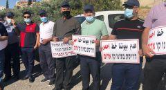 وقفة احتجاجية في ام الفحم ضد هدم البيوت