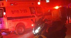 الرملة : إصابة شاب تعرض لإطلاق نار