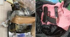 الشرطة تعتقل رجل وزوجته من المشهد بحيازة مسدس وزراعة الميرخوانا وضبط سلاح بروضة أطفال في كفركنا