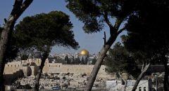 القدس : اهالي النقب يتظاهرون امام مكتب رئيس الحكومة  رفضا لسياسة الهدم والتشريد والعنصرية