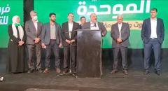 منصور عباس بعد النتائج الاولية: انا لست قلقا من النتائج وواثق اننا سنعبر نسبة الحسم حتى الصباح