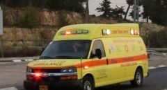 مفرق أبو كف / النقب : سقوط جسم ثقيل على طفل(7 أعوام) واصابة خطيرة