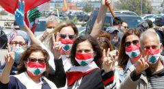 قوى الأمن اللبنانية تعزل بلدة شحيم الخمسة بكاملها إثر تفشي كورونا