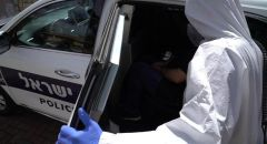 انخفاض بالملفات الجنائية وارتفاع حالات العنف داخل العائلة في زمن الكورونا