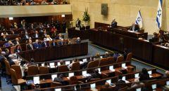 الحكومة الـ 36 تبدأ عملها اليوم وتسليم مناصب بعدد من الوزارات رغم الاجواء المتوترة