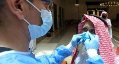 السعودية تسجل أكثر من ألف إصابة جديدة بفيروس كورونا ومكة تشهد أعلى نسبة إصابات يومية