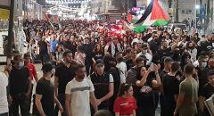 المتابعة تدعو لمظاهرات في مختلف البلدات ضد عدوان على القدس والاقصى وغزة وجريمة اغتيال شهيد اللد
