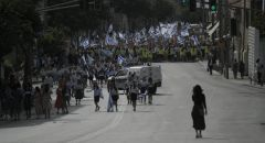حماس تهدد وتدعو إلى النفير العام في القدس يوم غد الثلاثاء بالتزامن مع مسيرة الأعلام الإسرائيلية