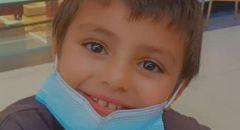 العثور على الطفل المفقود ليث جبر (8 سنوات) من أبو غوش