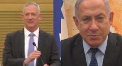 المفاوضات لتشكيل الحكومة بين حزبي الليكود وكاحول لافان تصل لطريق مسدود
