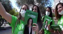 """الناصرة: المرشحة غيداء ريناوي زعبي توزع نشرة """"ميرتس"""""""