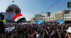 مجلس القضاء الأعلى في العراق  يوجه بإطلاق سراح المتظاهرين