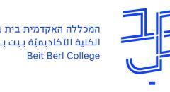 انطلاق أولمبياد العلوم في المجتمع العربي بإشراف المعهد الأكاديمي العربي للتربية في كليّة بيت بيرل والتفتيش العربي على العلوم