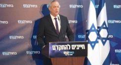 غانتس: على اللبنانيين أن يعرفوا أن مشكلتهم هي حزب الله لا إسرائيل
