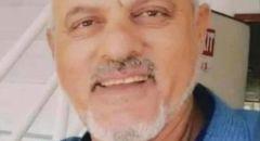 معاوية: وفاة محمود أحمد محاميد جرّاء نوبة قلبية