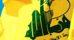 تقديم لائحة اتهام ضد شابة (25عاما) بتهمة تمرير معلومات وصور لحزب الله