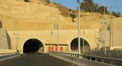 الناصرة: اغلاق طريق النفق مساء الاحد حتى فجر الاثنين