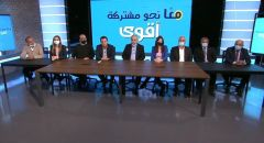 محمد دراوشة يعلن انسحاب حزب معًا لعهد جديد من المعركة الانتخابية وتحالفه مع القائمة المشتركة