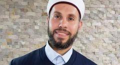 المجلس الاسلامي للافتاء:  يعلن تحري هلال شهر رمضان سيكون يوم الاربعاء في الناصرة
