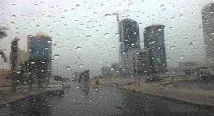 حالة الطقس - منخفض جوي مصحوب بكتلة هوائية باردة وامطار