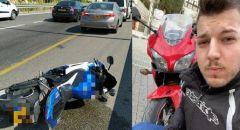 مصرع الشاب أمجد دعقة من شفاعمرو اثر حادث طرق ذاتي على شارع 79